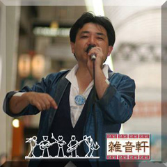 ShuichiYAMAOKA_prof